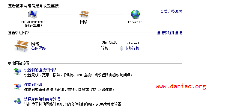 ION云服务器 -  一键dd 安装Win7系统且设置网络连接