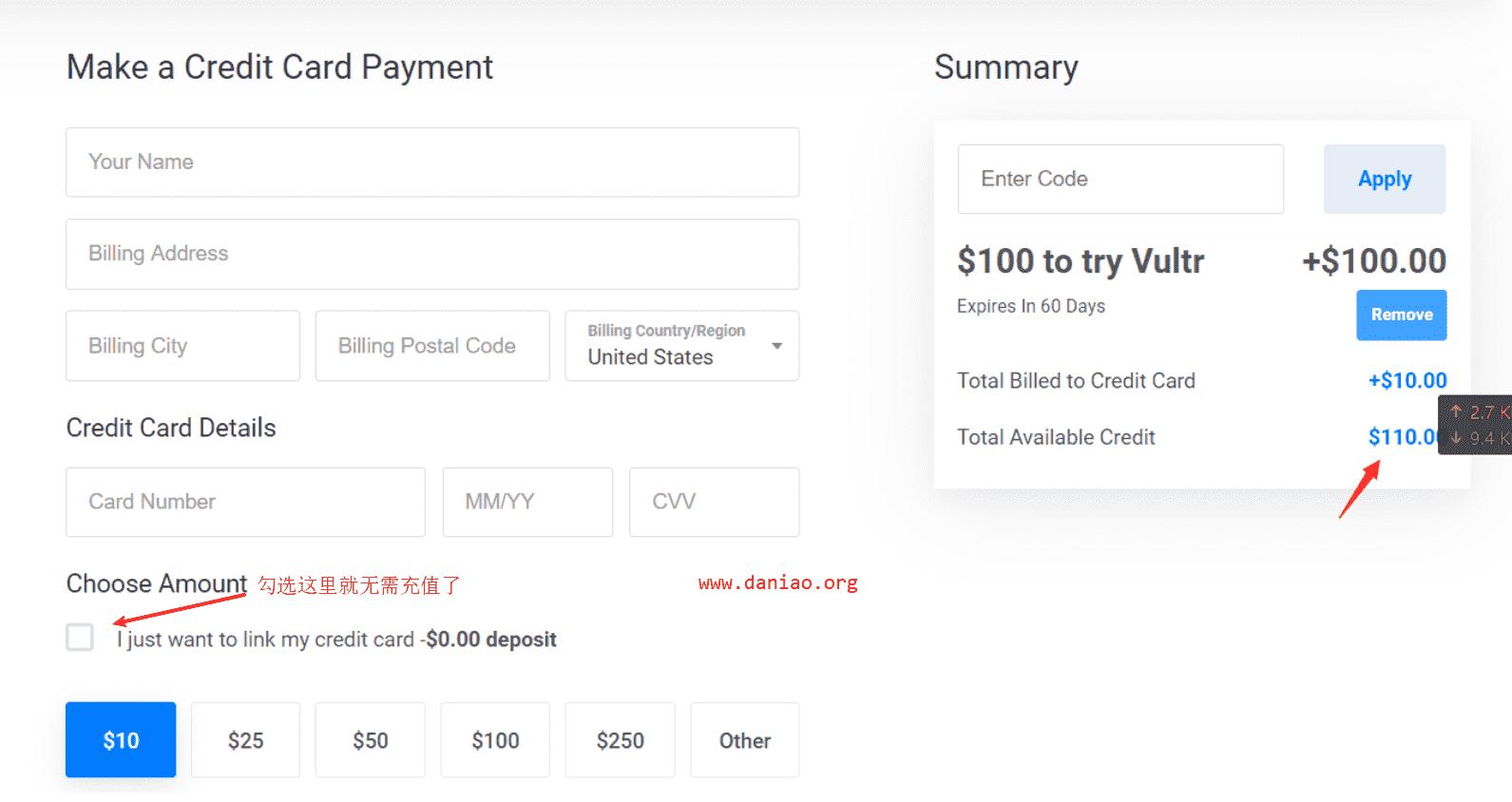 CyberMonday - Vultr送100美元,不需要充值就可以用