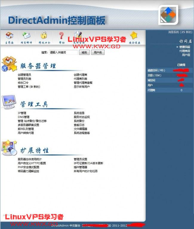 da-yuyan2-650x765.jpg