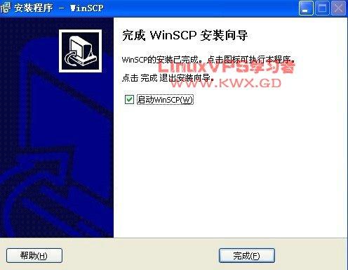winscp-09.jpg