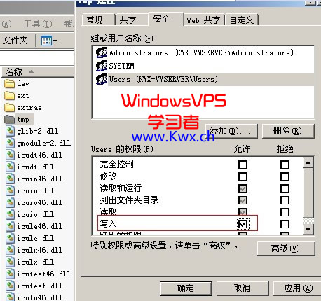 win2003-php5-3.jpg