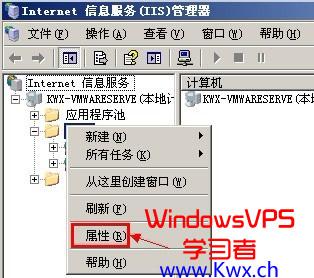 win2003-php5-6.jpg
