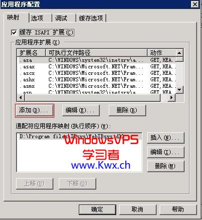 win2003-php5-8.jpg