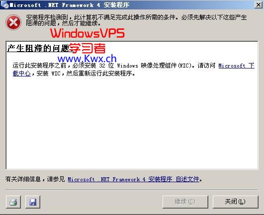 net-f-2.jpg