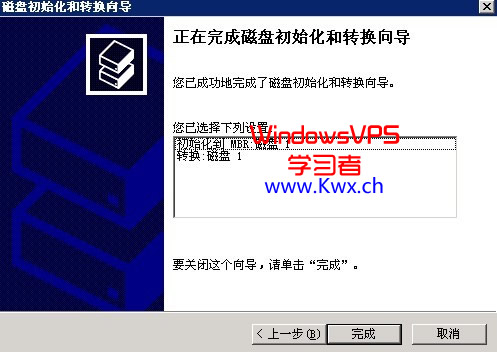 2003-yp-7.jpg