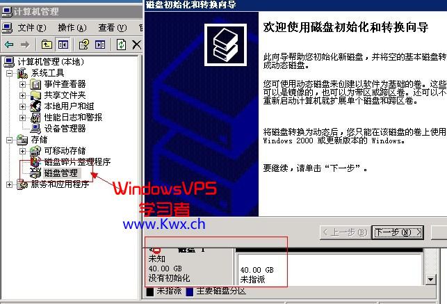 2003-yp-3.jpg