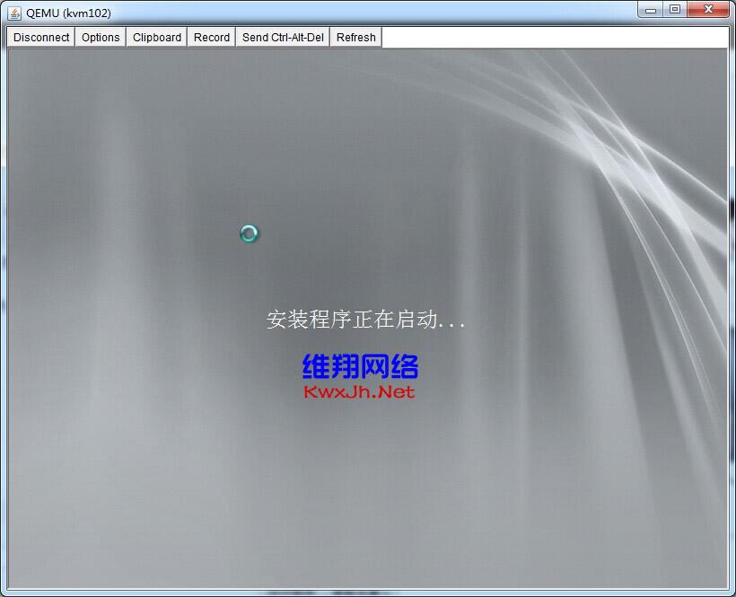 kvm-2008-install-vir-2.jpg