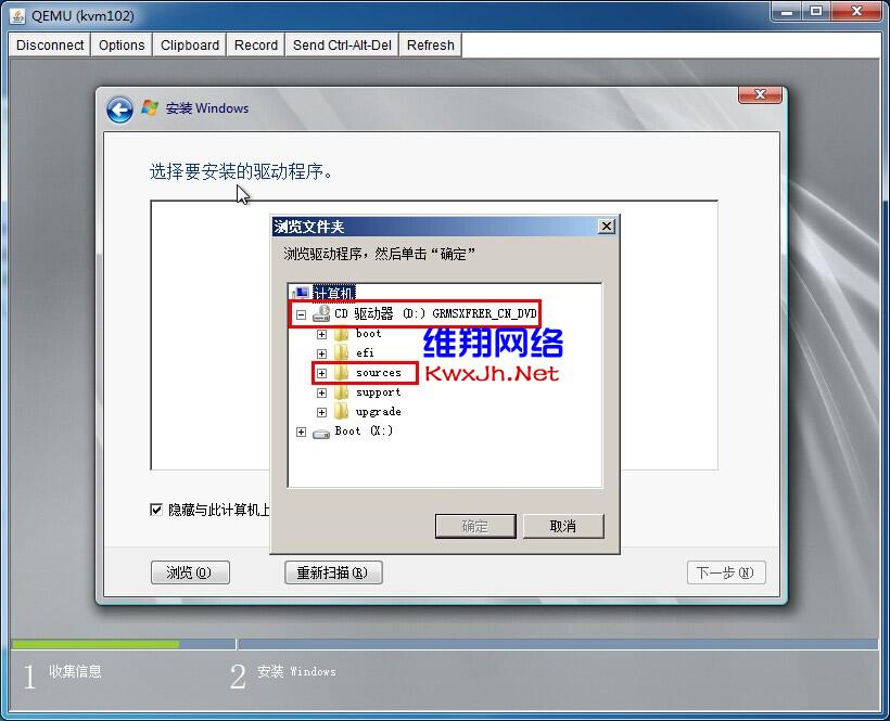 kvm-2008-install-vir-8.jpg