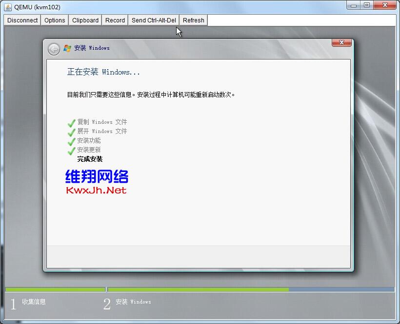 kvm-2008-install-vir-15.jpg
