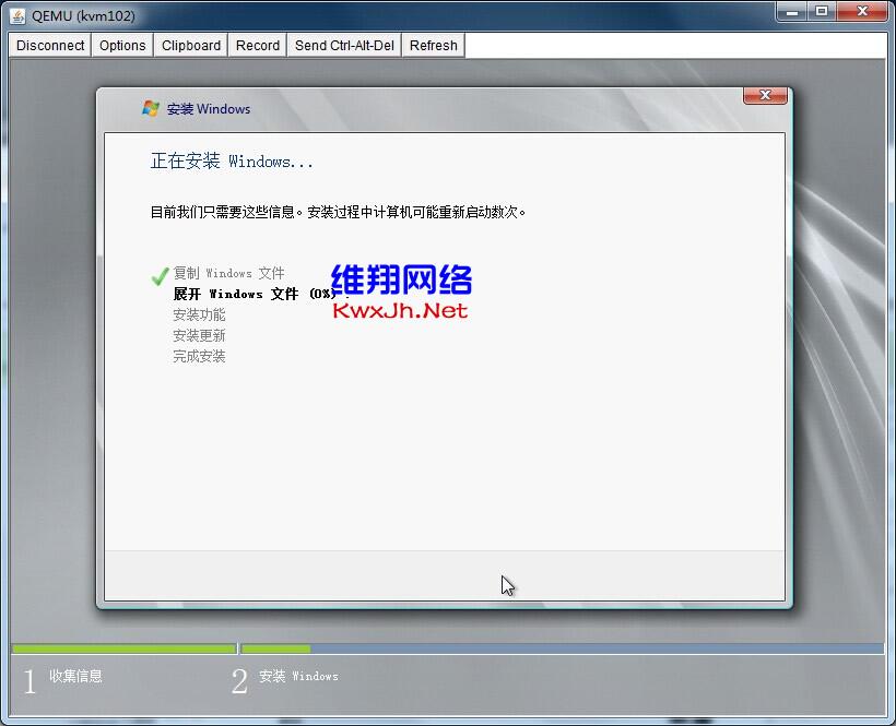 kvm-2008-install-vir-14.jpg