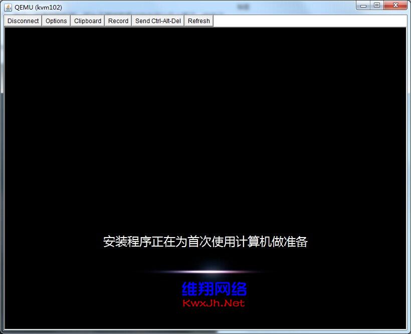 kvm-2008-install-vir-16.jpg