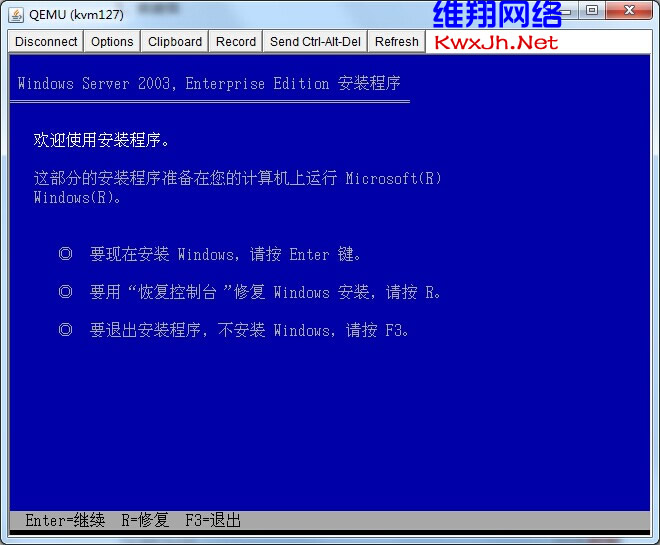 windows-2003-kvm-1.jpg