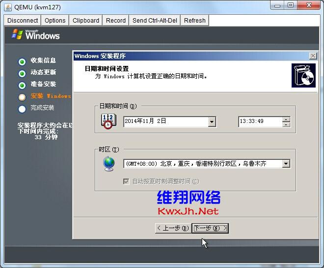 windows-2003-kvm-16.jpg