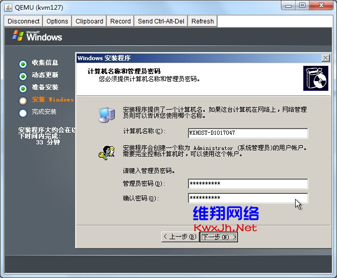 windows-2003-kvm-15.jpg