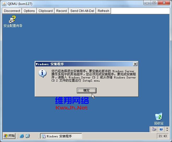 windows-2003-kvm-20.jpg