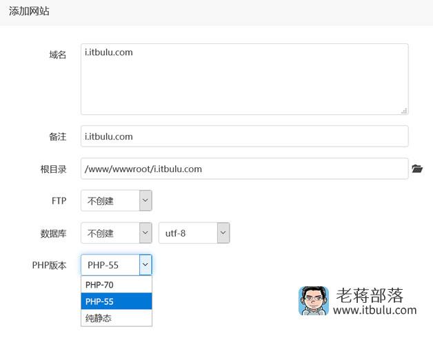宝塔面板安装多PHP版本切换及不同站点设置不同PHP环境