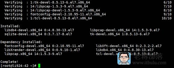Linux CentOS7升级和安装Python3.6.2软件版本教程