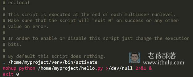 Debian/Ubuntu系统设置开机启动项的方法