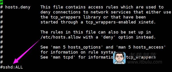 记录一次Linux VPS无法登录SSH远程的问题