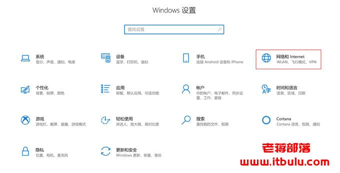 Win10笔记本设置笔记本共享无线上网图文记录