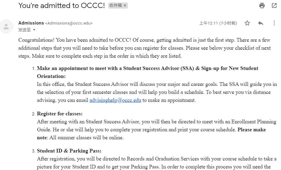 俄克拉何马城社区学院邮箱申请
