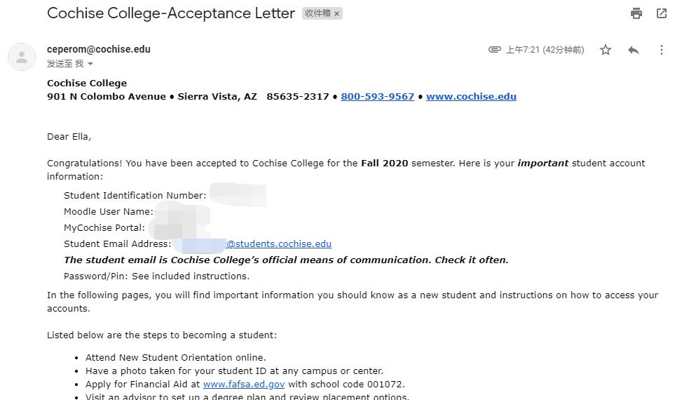 科奇斯学院邮箱申请