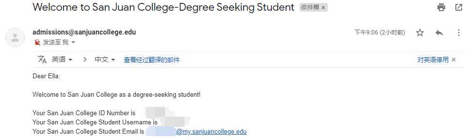 圣胡安学院邮箱申请