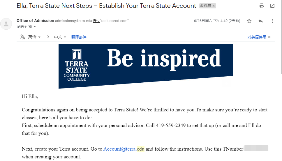 特拉州立社区学院邮箱申请