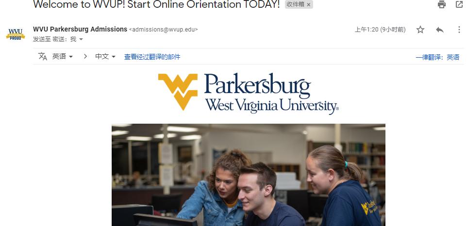 帕克斯堡西弗吉尼亚大学邮箱申请